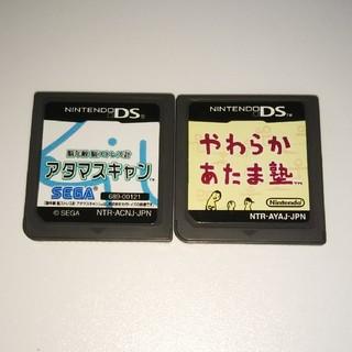 ニンテンドーDS(ニンテンドーDS)の任天堂DSソフトのみアタマセット(携帯用ゲームソフト)