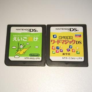 ニンテンドーDS(ニンテンドーDS)の任天堂DSソフトのみ英語セット(携帯用ゲームソフト)