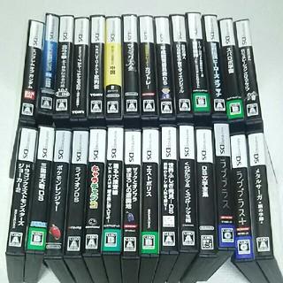 ニンテンドーDS(ニンテンドーDS)のDS ソフト 28枚セット ラブプラス メタルサーガ ライブオン 三国志大戦 他(携帯用ゲームソフト)