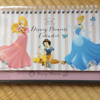 ディズニー(Disney)のディズニー プリンセス 卓上カレンダー(カレンダー/スケジュール)