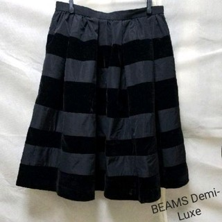 デミルクスビームス(Demi-Luxe BEAMS)のクリーニング済Demi-Luxe BEAMSボーダーロングスカート(ひざ丈スカート)