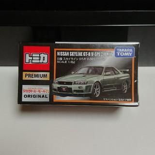 タカラトミー(Takara Tomy)のトミカプレミアム トミーモールオリジナル R34 GT-R V-Spec Nul(ミニカー)
