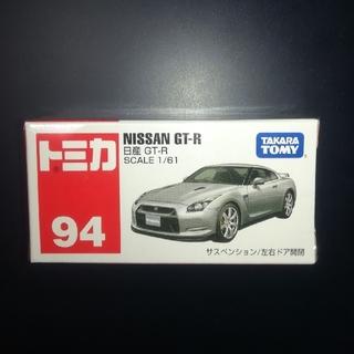 タカラトミー(Takara Tomy)のトミカ ミニカー 94 日産 GT-R(ミニカー)
