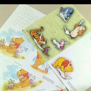 ディズニー(Disney)のプーさん ポストカード(切手/官製はがき)