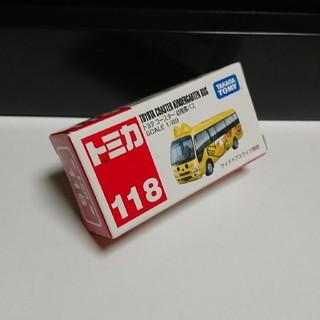 タカラトミー(Takara Tomy)のトミカ No.118 トヨタ コースター 幼稚園バス(ミニカー)