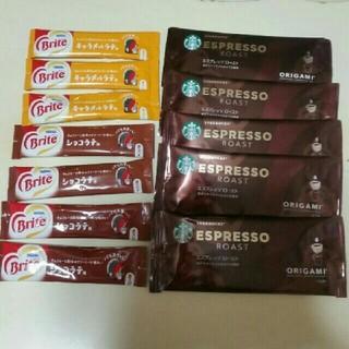 スターバックスコーヒー(Starbucks Coffee)のSTARBUCKSエスプレッソ ロースト1cup×5&Briteセット(コーヒー)