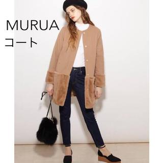 ムルーア(MURUA)のMURUA ノーカラーコート(毛皮/ファーコート)