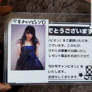 ケヤキザカフォーティーシックス(欅坂46(けやき坂46))の渡辺梨加 サイン(アイドルグッズ)