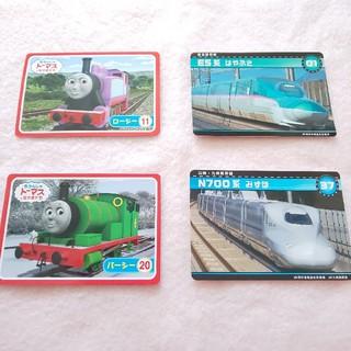 トーマス 新幹線 カード