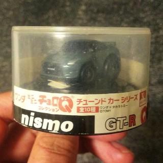 タカラトミー(Takara Tomy)の日産GT-R チョロQ(ミニカー)