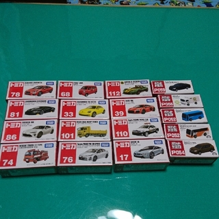 タカラトミー(Takara Tomy)のトミカ 17台セット(ミニカー)
