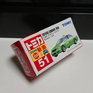 タカラトミー(Takara Tomy)のトミカ 青トミー クラウン タクシー トミカ交通(ミニカー)