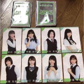 ケヤキザカフォーティーシックス(欅坂46(けやき坂46))の欅坂46(アイドルグッズ)