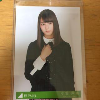 ケヤキザカフォーティーシックス(欅坂46(けやき坂46))の小坂菜緒 生写真(アイドルグッズ)