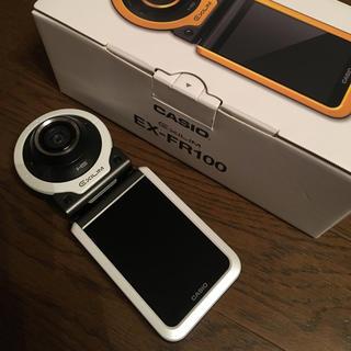 カシオ(CASIO)のEX FR100ホワイト(コンパクトデジタルカメラ)