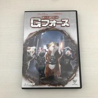ディズニー(Disney)のGフォース DVD(外国映画)
