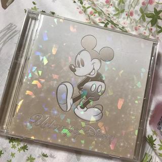 ディズニー(Disney)のUrbanpop Disney/CD(その他)