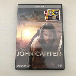 ディズニー(Disney)のJOHN CARTER DVD(外国映画)