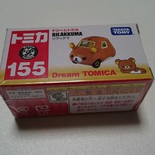 タカラトミー(Takara Tomy)のリラックマトミカ(ミニカー)