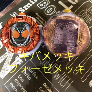 BANDAI - 仮面ライダージオウ  ライドウォッチ  ギバメッキ&フォーゼメッキ  2個セット