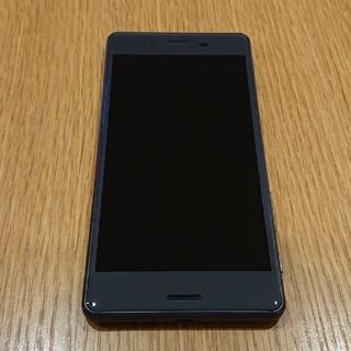 エクスペリア(Xperia)のau Xperia X Perfomance SOV33 ブラック(スマートフォン本体)