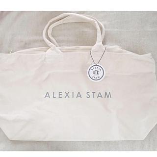 アリシアスタン(ALEXIA STAM)のアリシアスタン 新品 バッグ(トートバッグ)