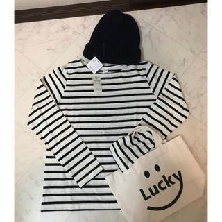 ルカ(LUCA)のLUCA  ボーダー 長袖Tシャツ ニット帽 バッグ 3点セット 新品(Tシャツ(長袖/七分))