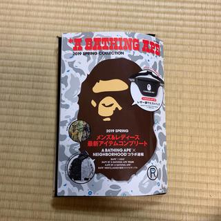 A BATHING APE - A BATHING APE®  ムック本の付録 ウエストバッグ