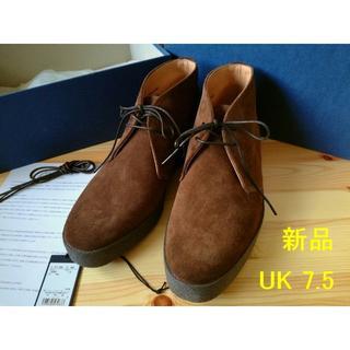 サンダース(SANDERS)の新品 サンダース スウェード チャッカブーツ UK7.5 SNUFF(ブーツ)