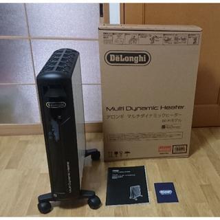 デロンギ(DeLonghi)のデロンギ マルチダイナミックヒーター MDH15WiFi-BK Wi-Fiモデル(オイルヒーター)