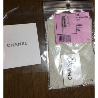 シャネル(CHANEL)の宝飾ベルト シヤネル ジャケット確認画像(テーラードジャケット)