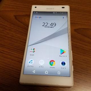 エクスペリア(Xperia)のSONY Xperia Z5 Compact SO-02H 中古美品(スマートフォン本体)