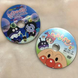 アンパンマン - アンパンマン DVDセット
