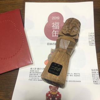 ムジルシリョウヒン(MUJI (無印良品))の無印良品 福缶 2019 縁起物 ニポポ(置物)