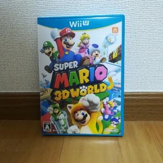 ウィーユー(Wii U)のkazuki様専用 スーパーマリオ3Dワールド(家庭用ゲームソフト)