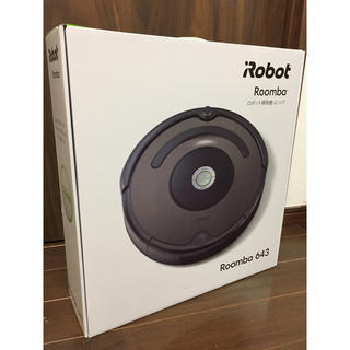 アイロボット(iRobot)のiRobot Roomba ルンバ643 国内正規品(掃除機)