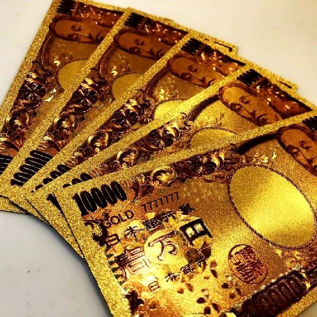 最高品質限定特価!純金24k1万円札10枚セット☆ブランド財布やバッグに☆の通販 by 金運's shop|ラクマ