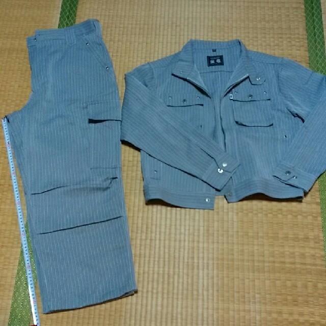 寅壱(トライチ)の作業服 寅壱上下セット☆ メンズのパンツ(ワークパンツ/カーゴパンツ)の商品写真