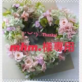 【mhm.様専用】ベルセレージュ(コンディショナー/リンス)