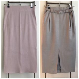 デミルクスビームス(Demi-Luxe BEAMS)のDemi luxe beams リブタイトスカート(ひざ丈スカート)