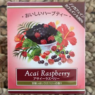 セイカツノキ(生活の木)のおいしいハーブティー アサイーラズベリー(茶)