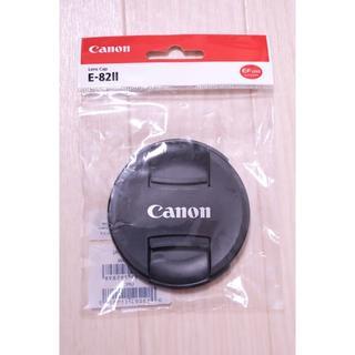 キヤノン(Canon)のCANON キヤノン レンズキャップ 82mm キャノン(その他)