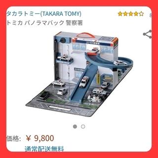 タカラトミー(Takara Tomy)の【送料無料】 トミカ ポリス パノラマバック 警察署(ミニカー)