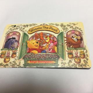 ディズニー(Disney)のテレホンカード テレカ pooh(その他)