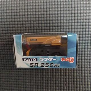 タカラトミー(Takara Tomy)のKATO ラフター チョロQ(ミニカー)