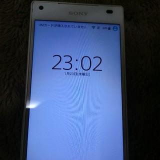 エクスペリア(Xperia)の美品Xperia Z5 Compact SO-02H docomoホワイト(スマートフォン本体)