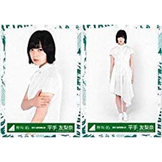 ケヤキザカフォーティーシックス(欅坂46(けやき坂46))のちん様(アイドルグッズ)