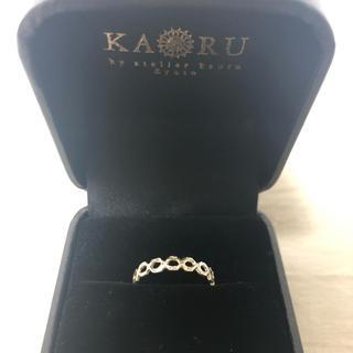 カオル(KAORU)のTaiching☆様専用 KAORU リング2本セット(リング(指輪))