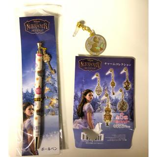 ディズニー(Disney)のくるみ割り人形と秘密の王国 ボールペン&チャーム(洋画)
