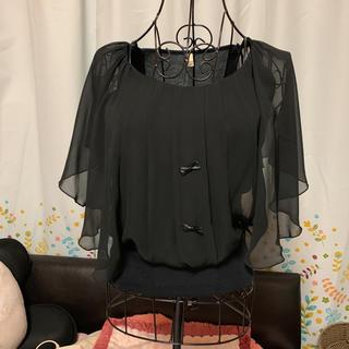 アーモワールカプリス(armoire caprice)のトップス(カットソー(半袖/袖なし))